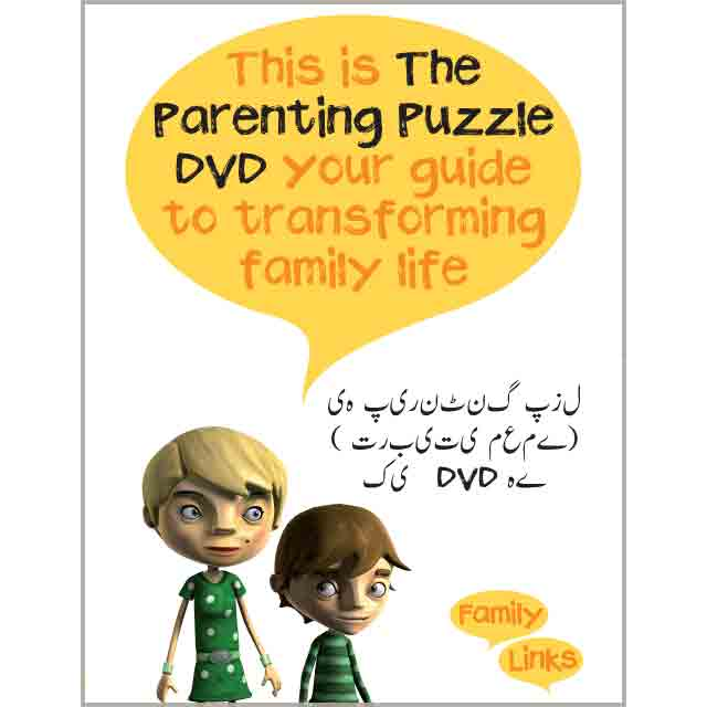 Family Links: The Parenting Puzzle DVD (Urdu)